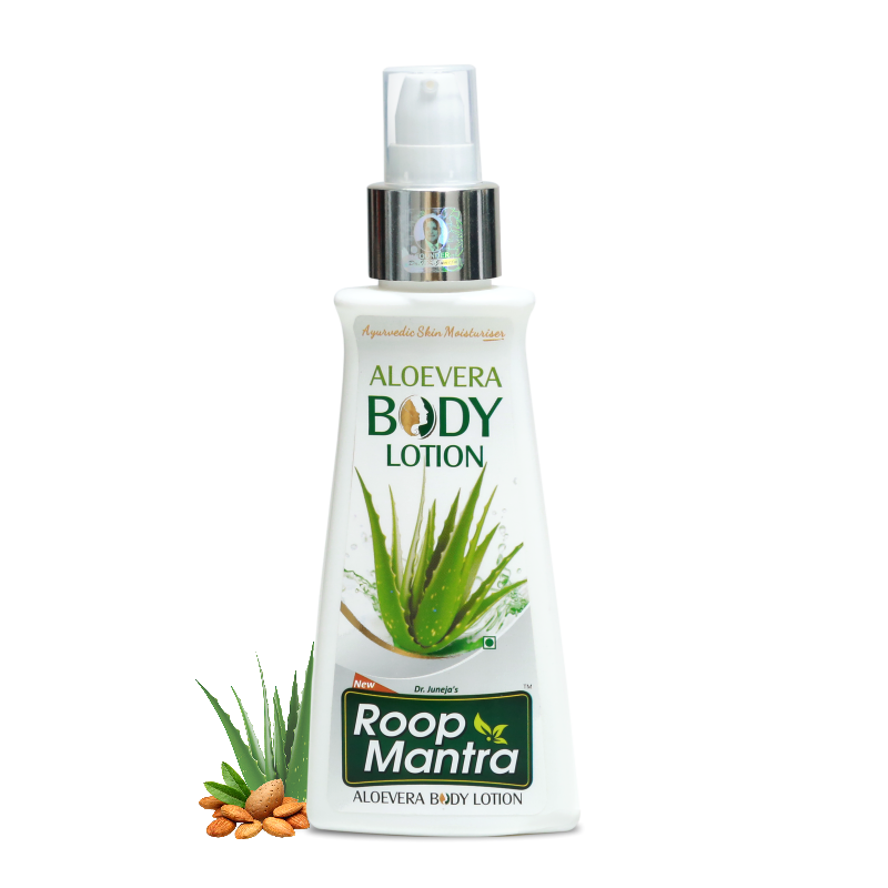 roopmantra-body-lotion-patanjali